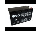 Аккумуляторные батареи Серии VPRO (AGM)